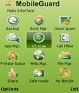NetQin Mobile Guard sybmbian