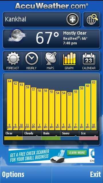 Приложение погоды для symbian