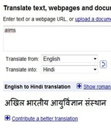 Translate and expant abbreviation  with Google transltor