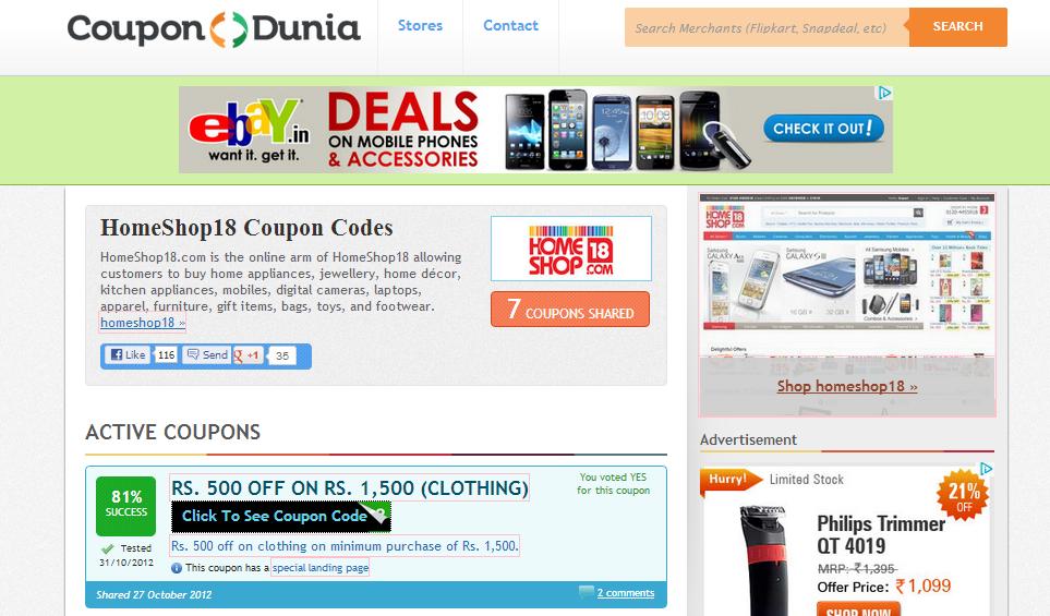 Flipkart discount coupons india